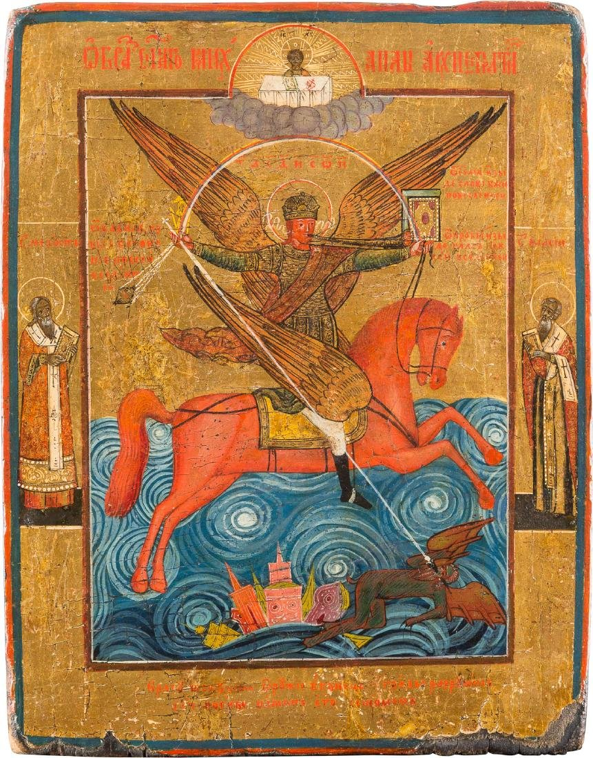 AN ICON SHOWING ARCHANGEL MICHAEL ARCHISTRATEGOS WITH