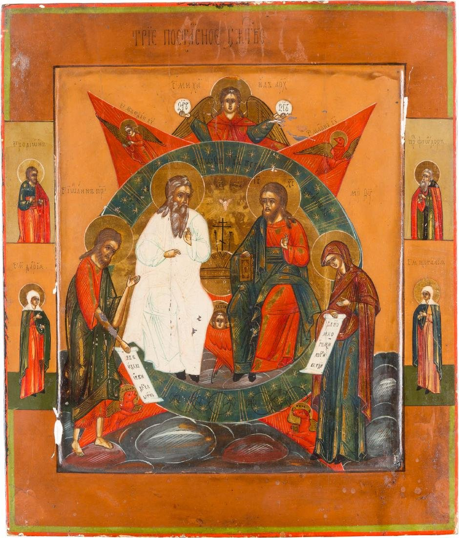 AN ICON SHOWING THE NEW TESTAMENT TRINITY Russian, 19th