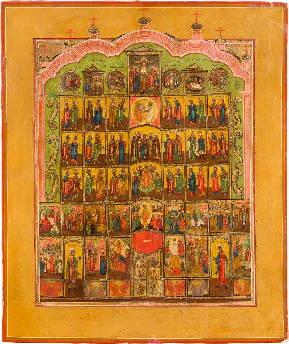 A FINE ICON SHOWING A COMPLETE ICONOSTASIS Central