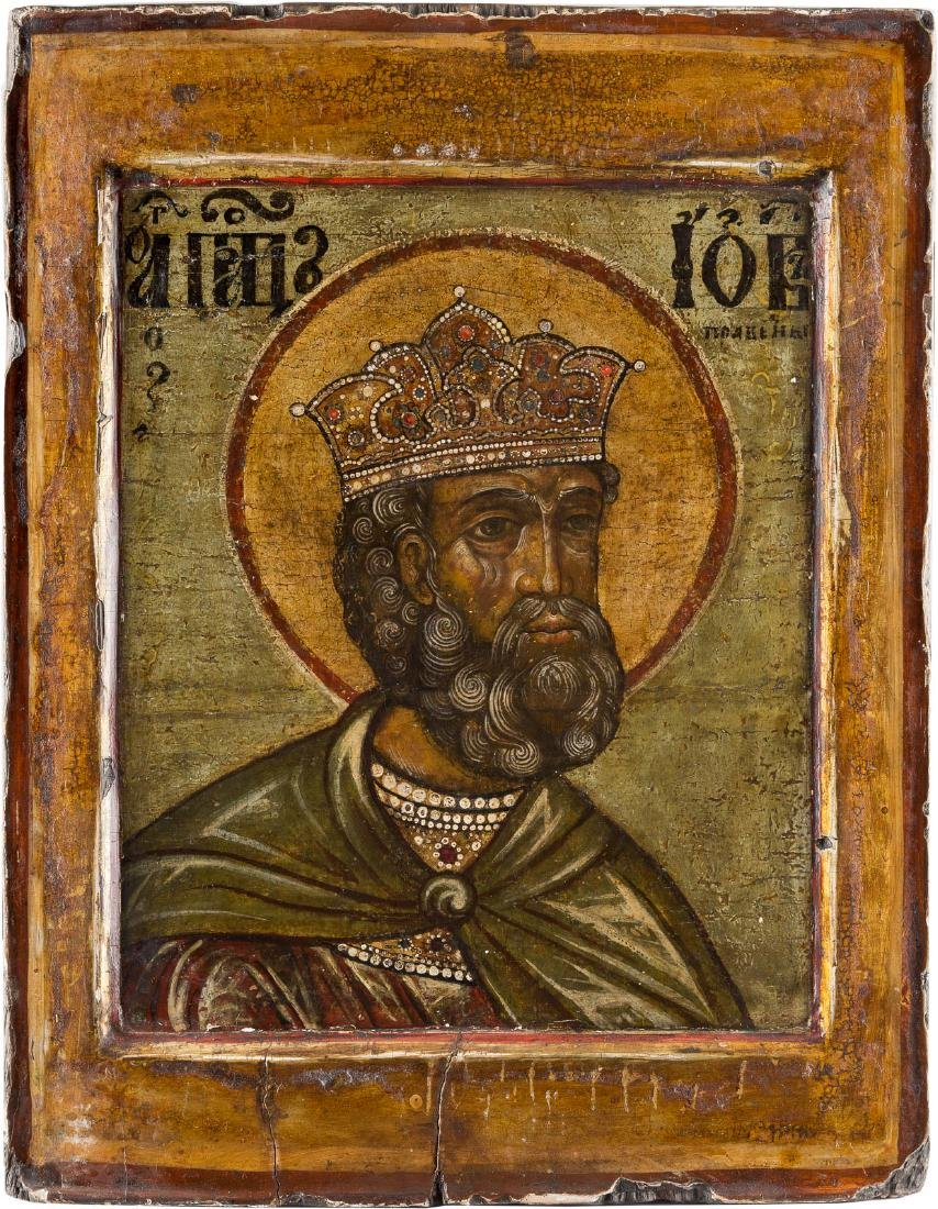 A LARGE ICON SHOWING THE OLD TESTAMENT PATRIARCH JOB