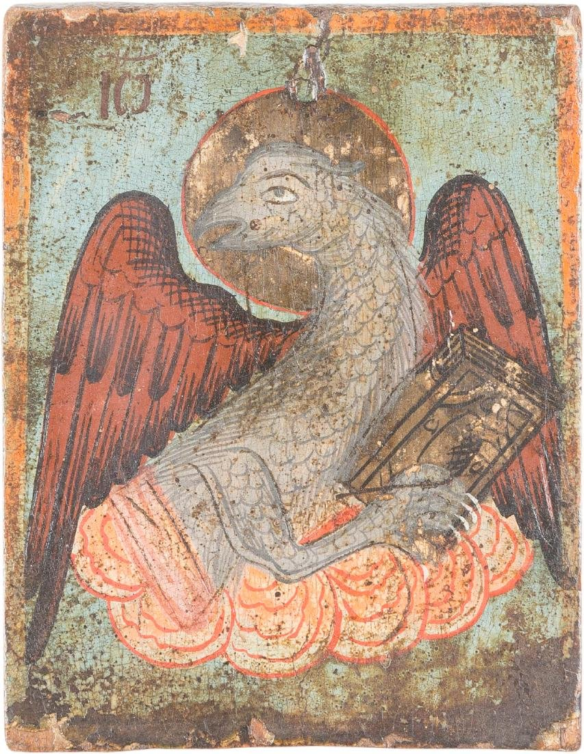 A MINIATURE ICON SHOWING THE SYMBOL FOR THE EVANGELIST