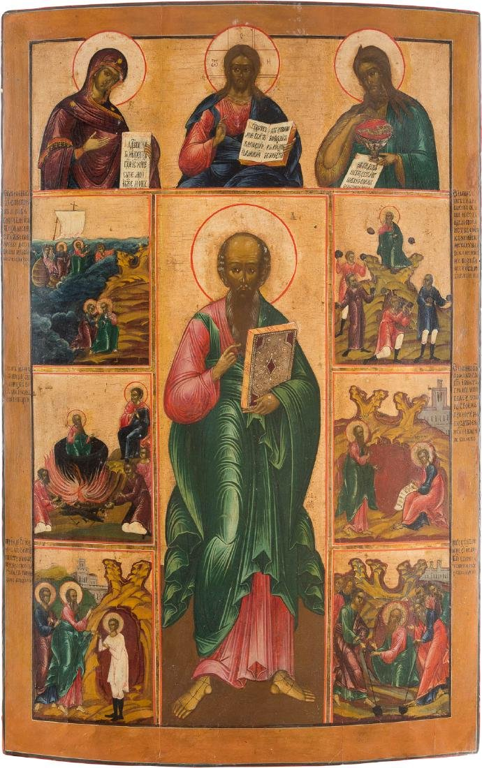 A MONUMENTAL ICON SHOWING ST. JOHN THE EVANGELIST WITH