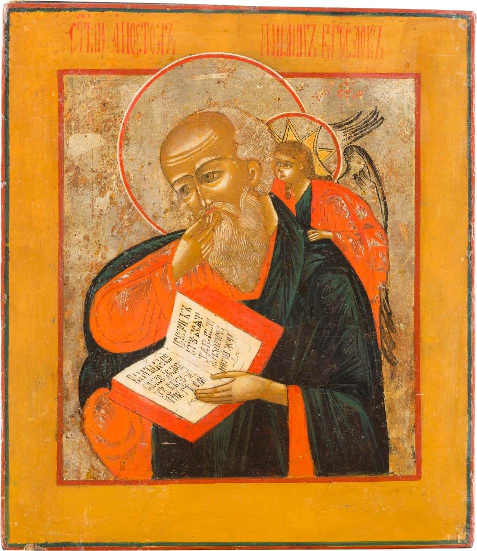 A LARGE ICON OF ST.JOHN IN SILENCE Russian, 19th