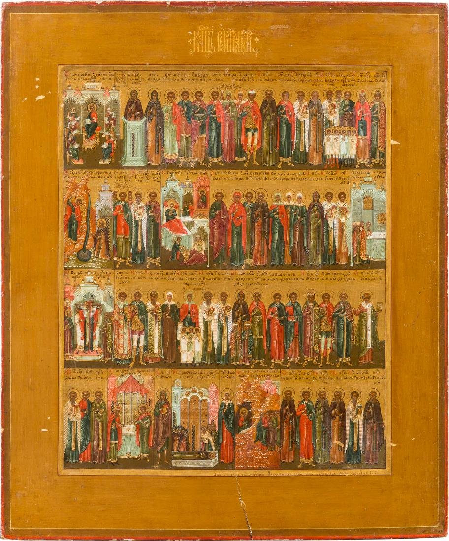 A VERY FINE SIGNED AND DATED MENALOGICAL ICON FOR THE