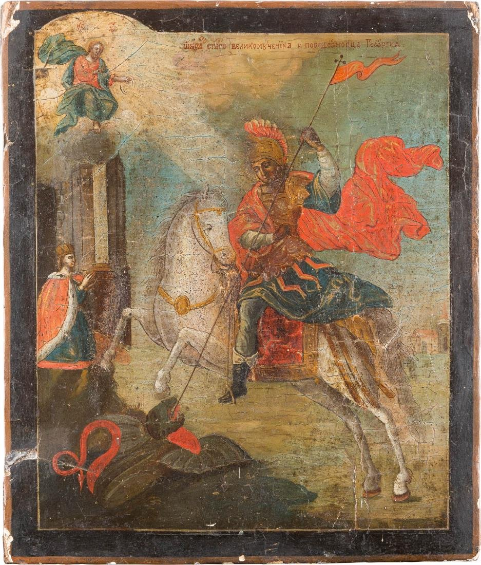 AN ICON SHOWING ST. GEORGE KILLING THE DRAGON Russian,