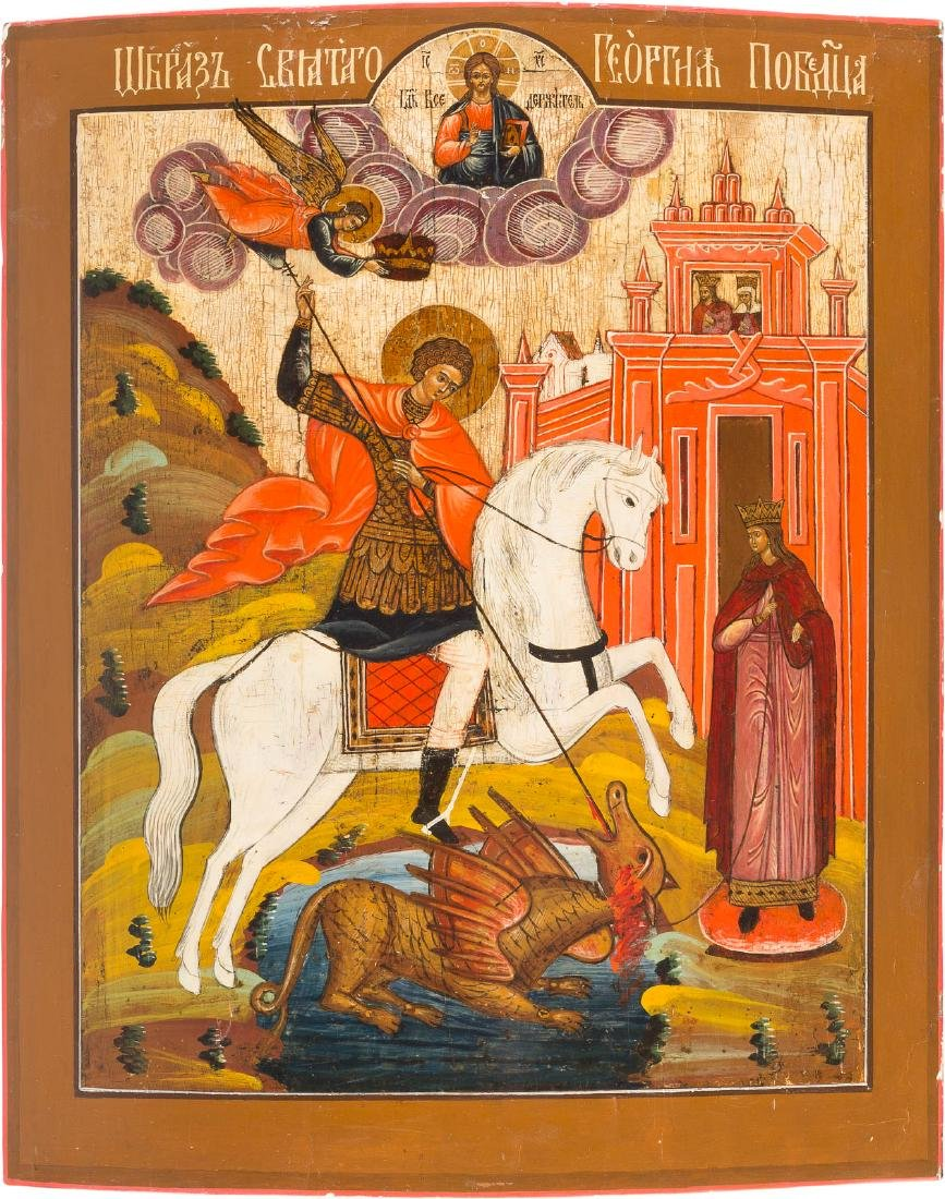 A LARGE ICON SHOWING ST. GEORGE KILLING THE DRAGON