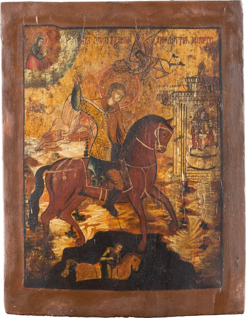 AN ICON SHOWING ST. DIMITRY Russian, circa 1800 Tempera