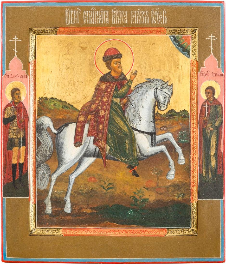 AN ICON SHOWING ST. BORIS AND SELECTED SAINTS Russian,