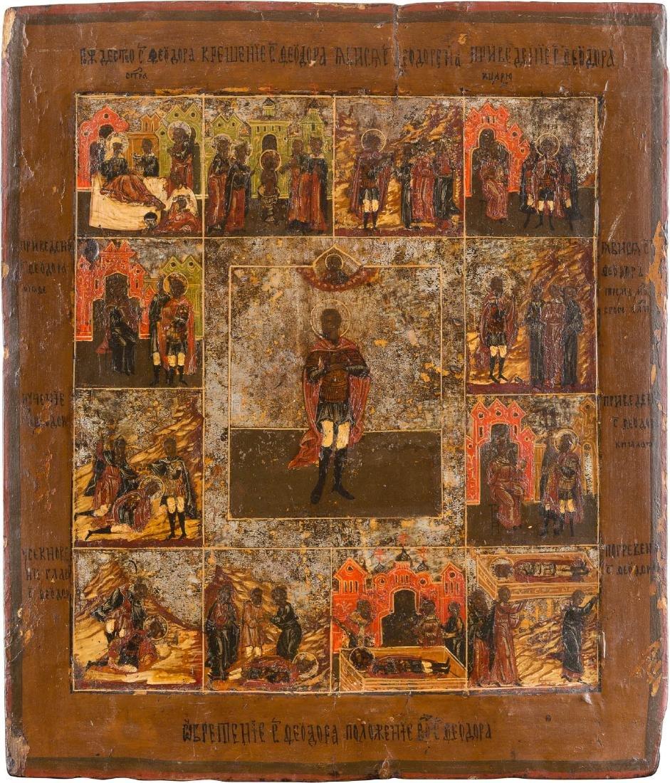 A RARE VITA ICON SHOWING ST. THEODORE STRATELATES