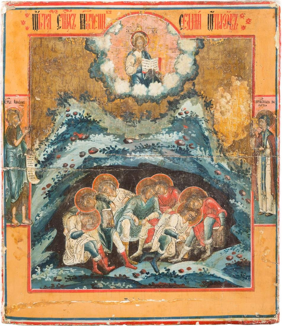 AN ICON SHOWING THE SEVEN SLEEPERS OF EPHESOS WITH