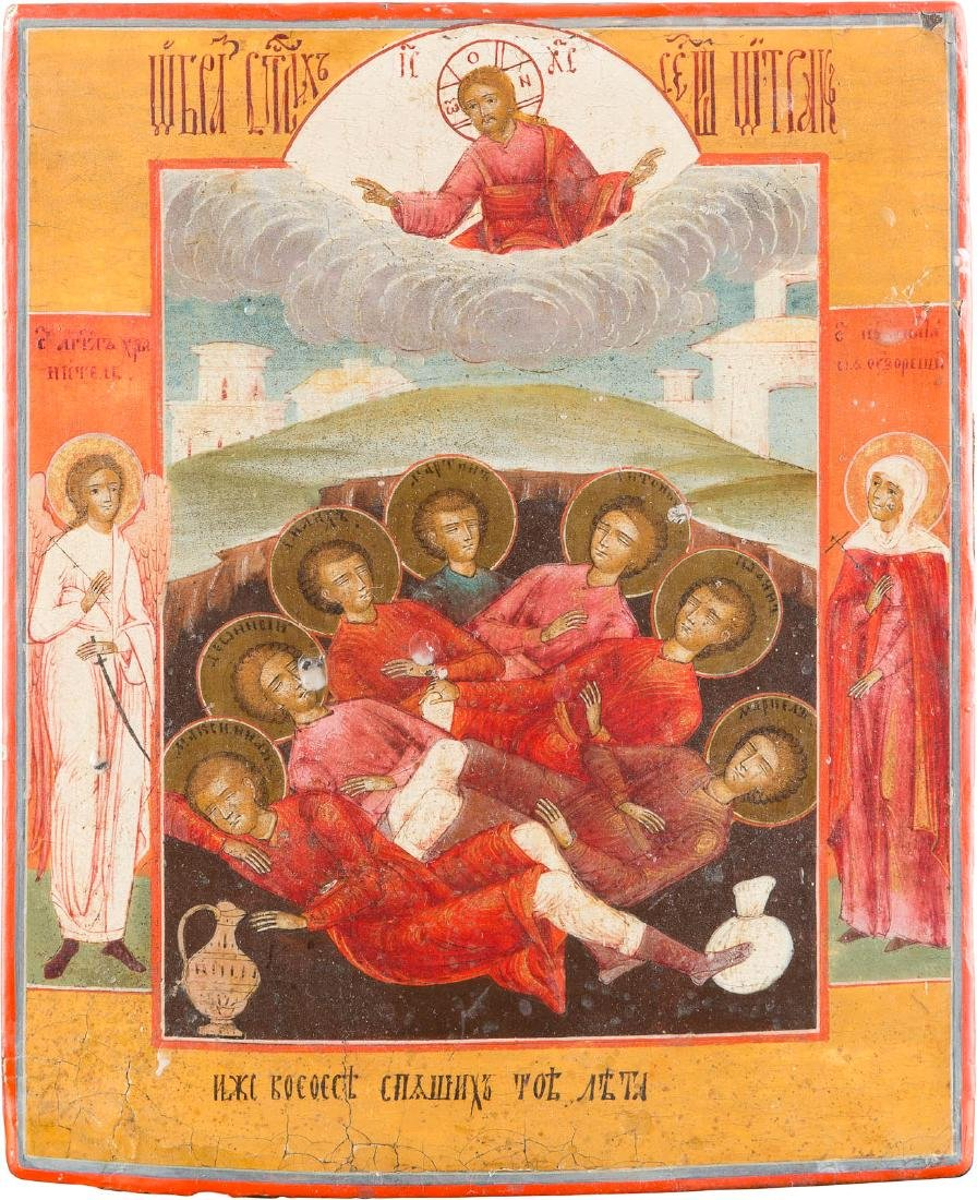 A SMALL ICON SHOWING THE SEVEN SLEEPERS OF EPHESOS