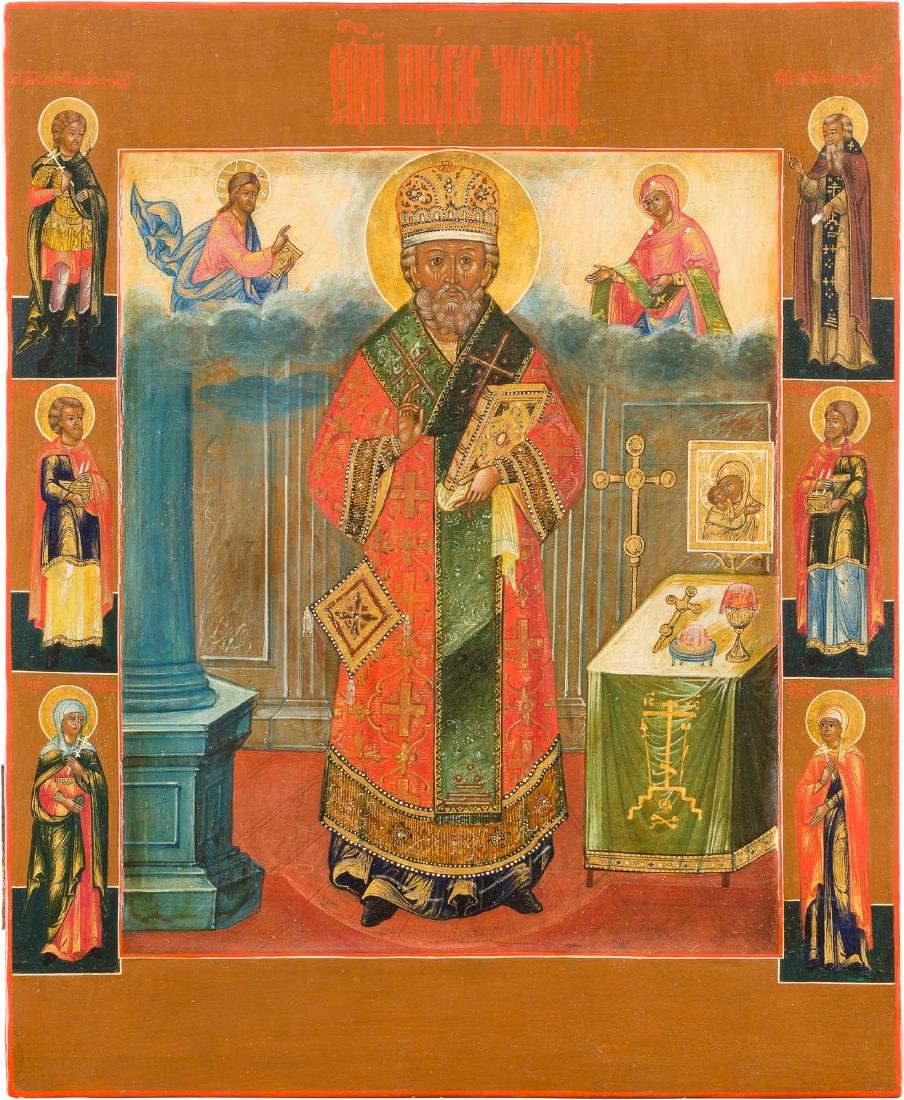 A RARE ICON SHOWING ST. NICHOLAS OF MYRA Central
