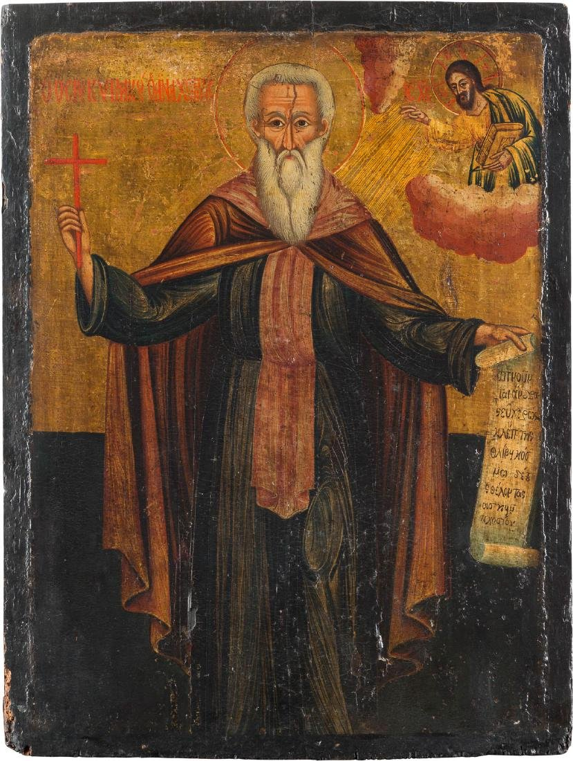 A LARGE ICON SHOWING ST. KYRIACOS OF NAXOS Greek, 18th