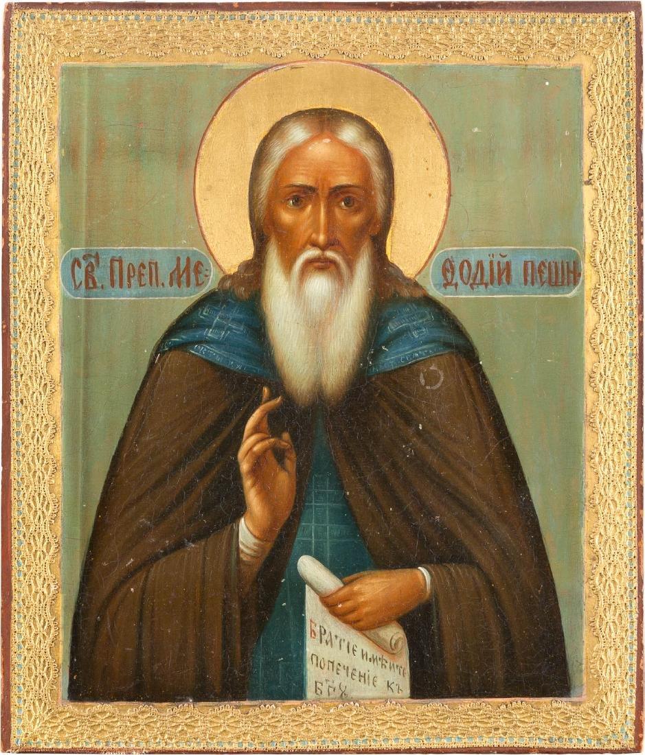 A RARE ICON SHOWING ST. MEFODIY PESHNOSHSKY Russian,