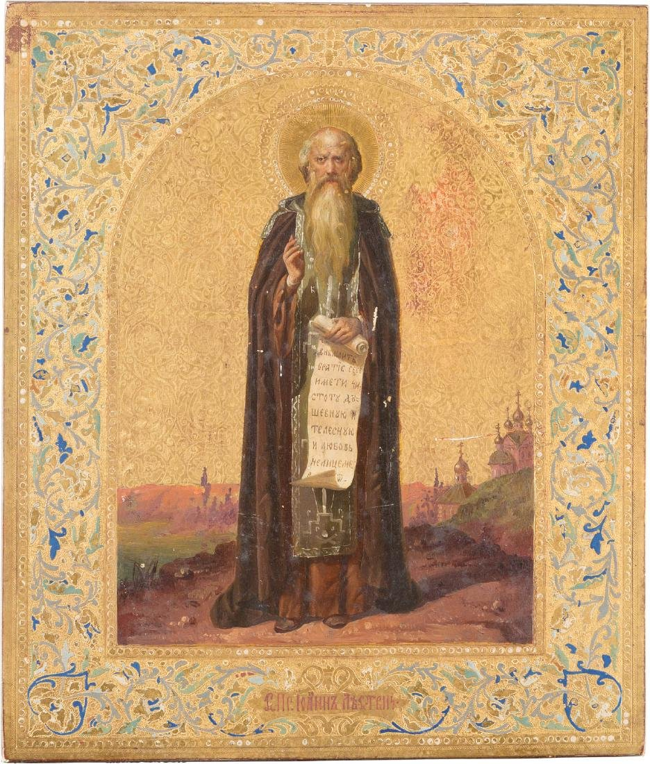 A RARE ICON SHOWING ST. JOHN CLIMACUS Russian, ca.