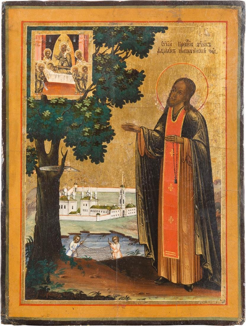 AN ICON SHOWING ST. ANDRIAN OF POSHEKHONYE Russian,