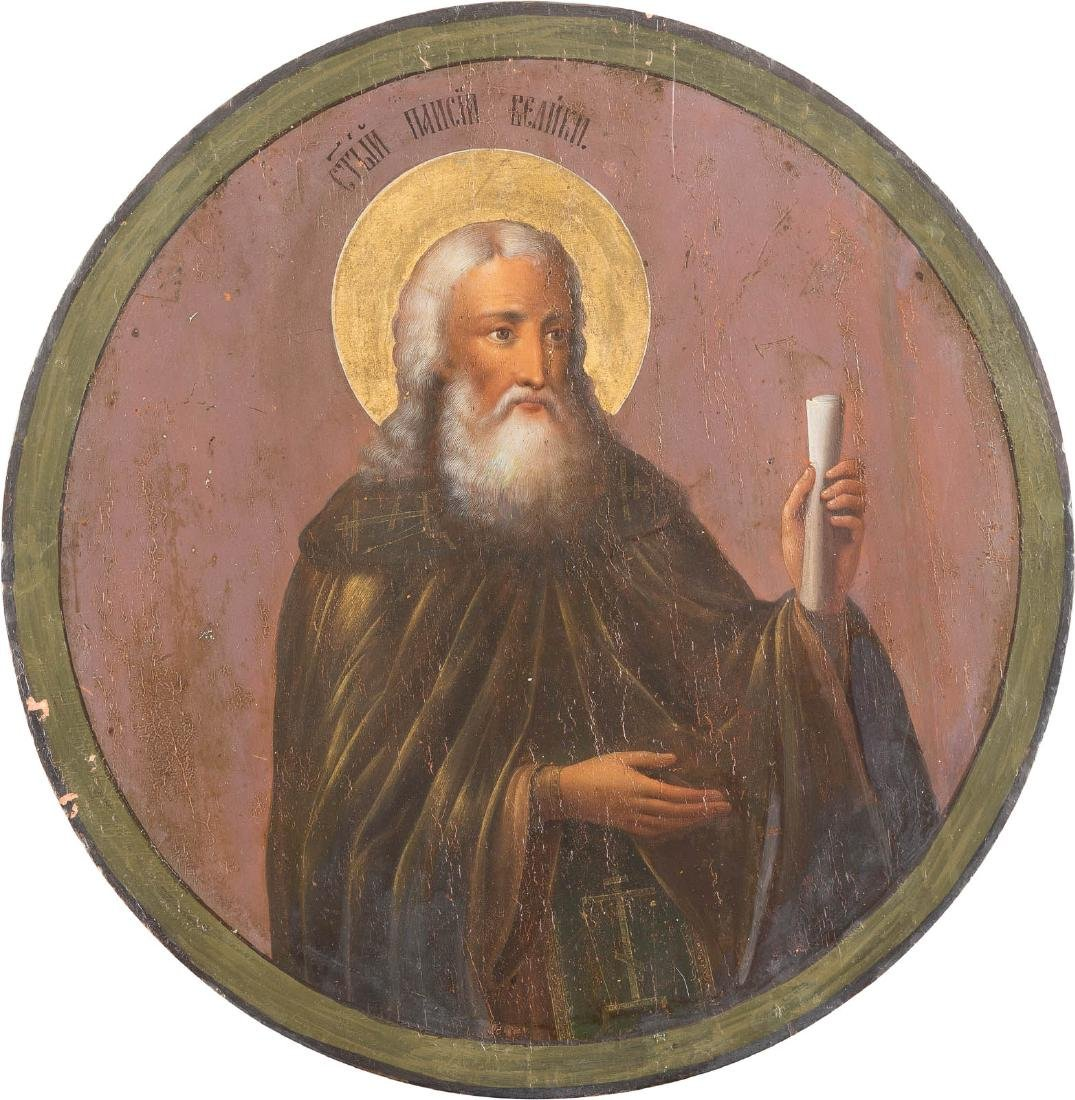 A ROUND ICON SHOWING ST. PAISIJ Russian, 19th century.
