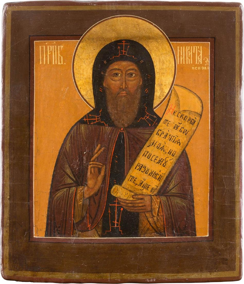 AN ICON SHOWING ST. NIKITA Russian, 18th century