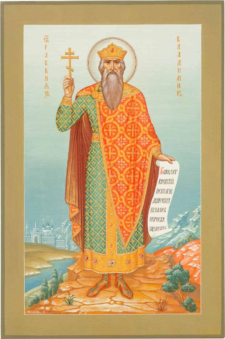 AN ICON SHOWING ST. VLADIMIR Russian, A. Tishkovwtz,