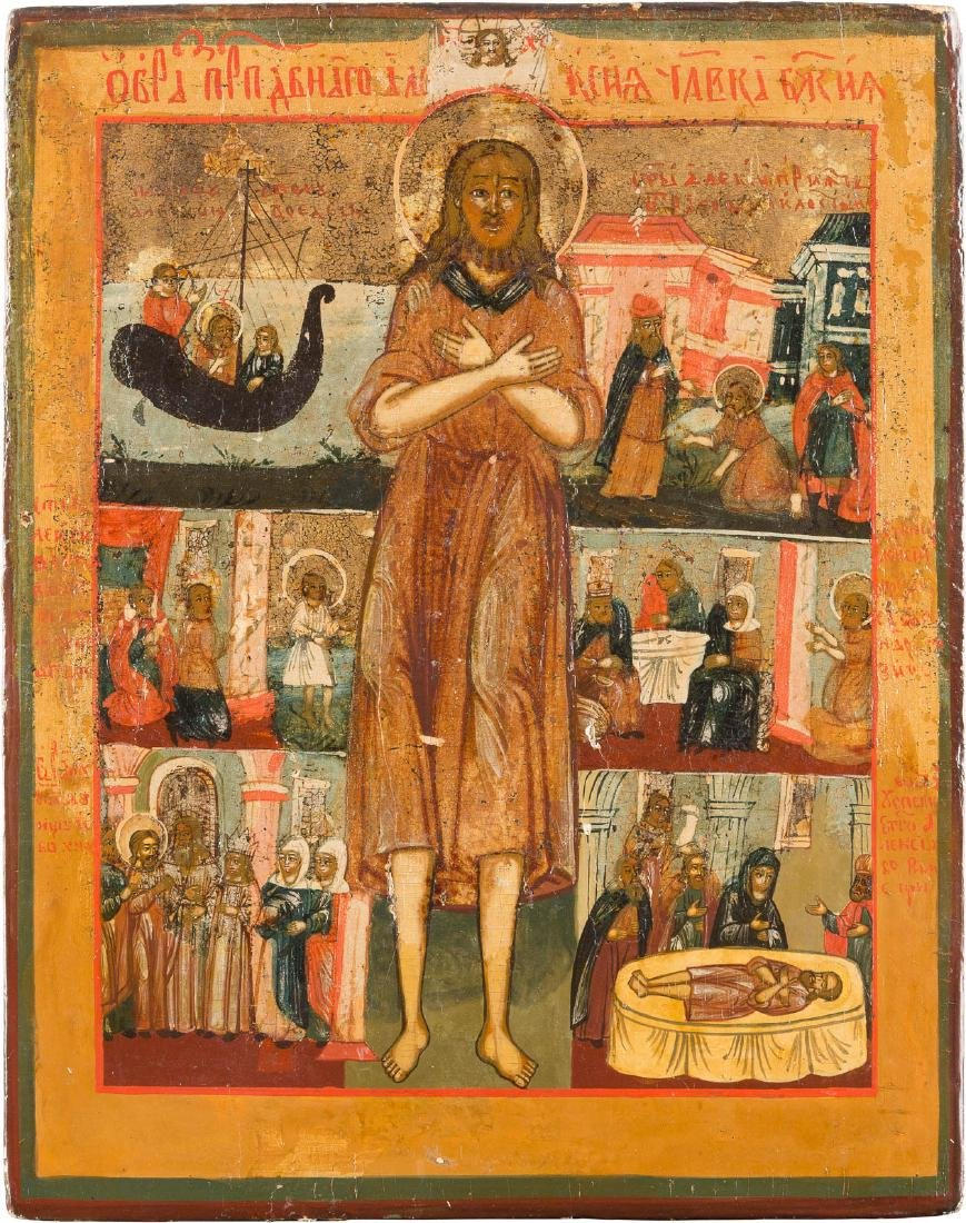 A RARE ICON SHOWING ST. ALEXIS THE MAN OF GOD WITH