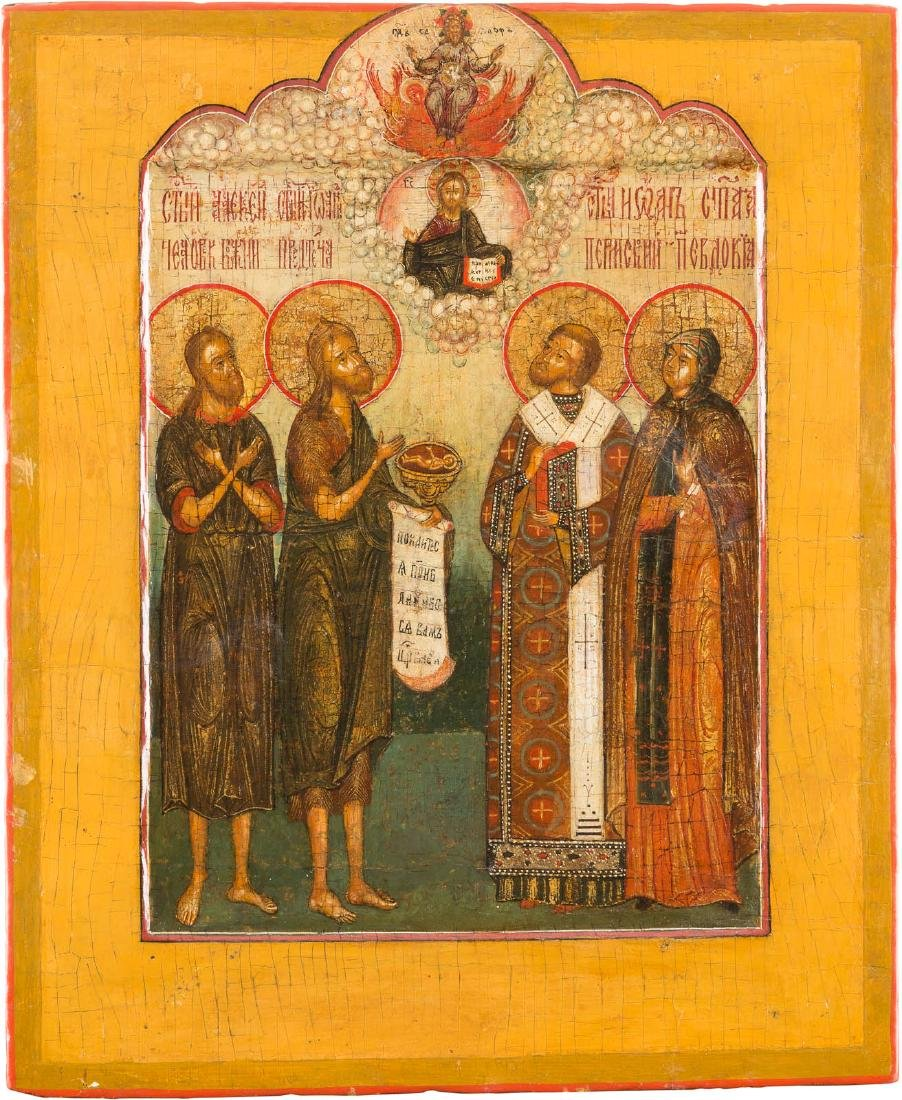 A FINELY ICON SHOWING FOUR PATRON SAINTS Russian,