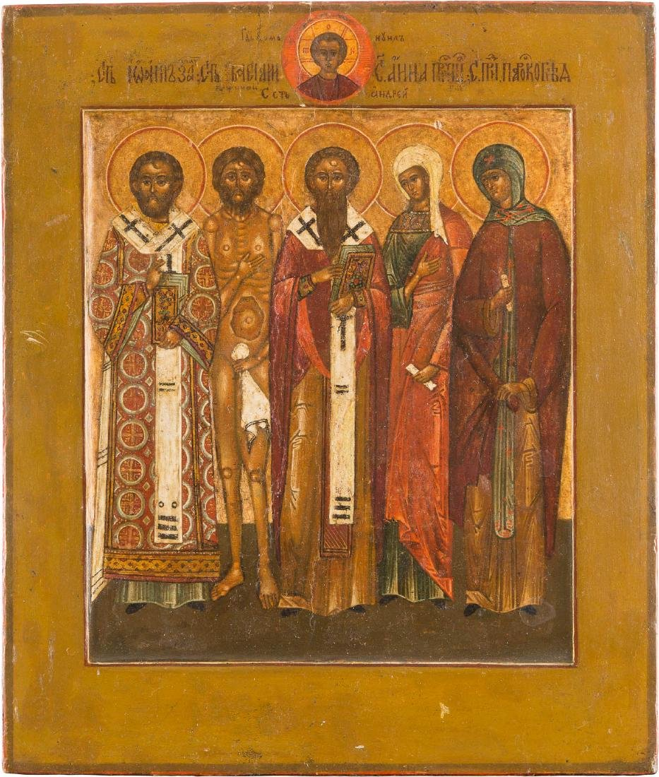 AN ICON WITH SELECTED SAINTS Russia, 19th century.