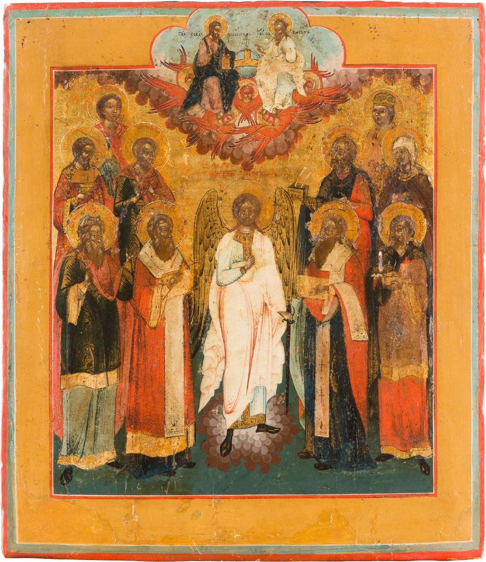 A LARGE ICON WITH SELECTED SAINTS AND NEW TESTAMENT