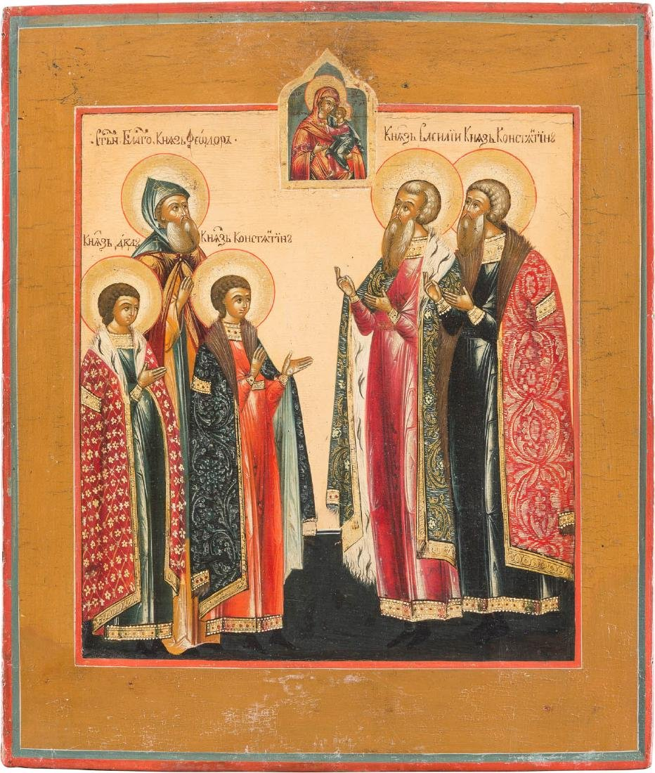 AN ICON SHOWING THE FIVE SOVEREIGNS OF JAROSLAVL