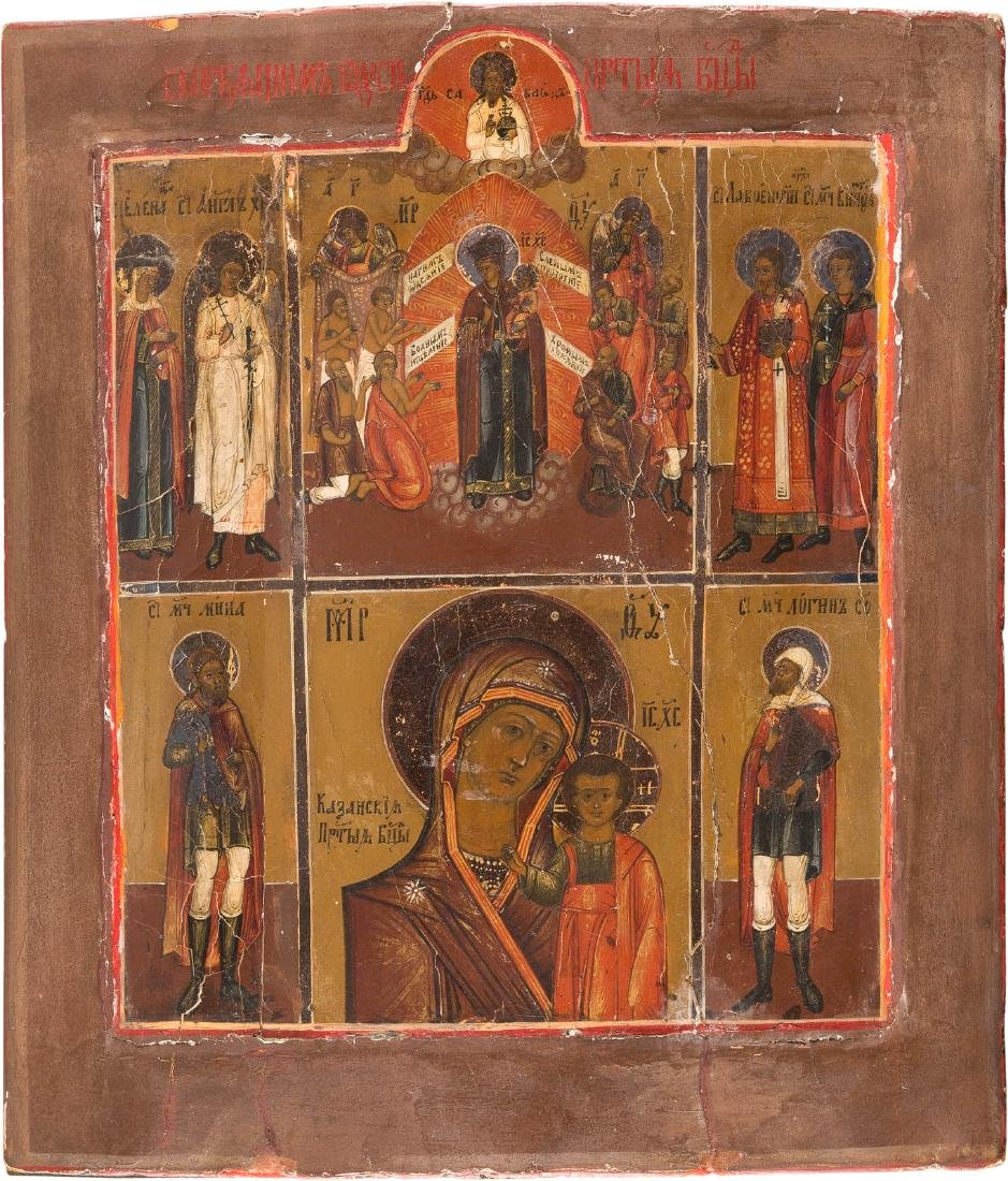 ICON WITH SIX REGISTERS Russian, 19th century. Tempera