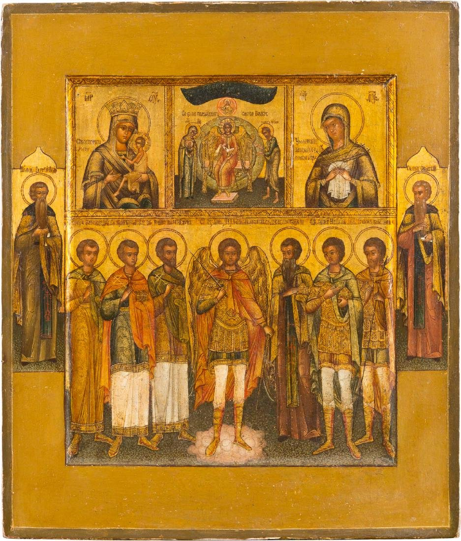 A FINE ICON SHOWING SELECTED SAINTS AND ST. SOPHIA -