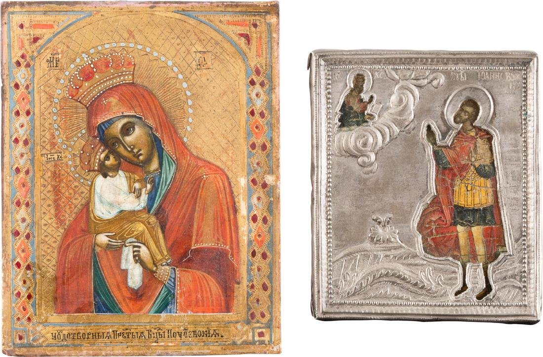 TWO SMALL ICONS SHOWING ST. JOHN THE WARRIOR WITH OKLAD