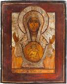 TWO ICONS SHOWING THE MOTHER OF GOD OF THE SIGN AND ST