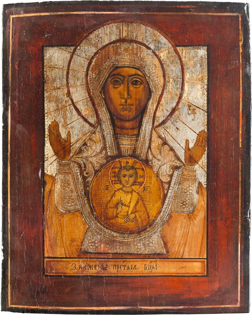 TWO ICONS SHOWING THE MOTHER OF GOD OF THE SIGN AND ST.