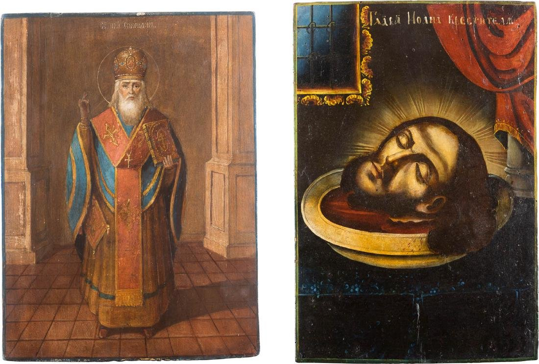 TWO ICONS SHOWING ST. SPYRIDON AND THE HEAD OF ST. JOHN
