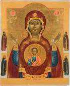 A LARGE DATED ICON SHOWING THE MOTHER OF GOD OF THE