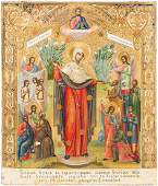 A LARGE ICON SHOWING THE MOTHER OF GOD JOY TO ALL WHO