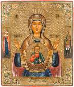 AN ICON SHOWING THE MOTHER OF GOD OF THE SIGN Russian