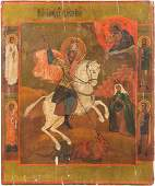 AN ICON SHOWING ST GEORGE KILLING THE DRAGON Russian