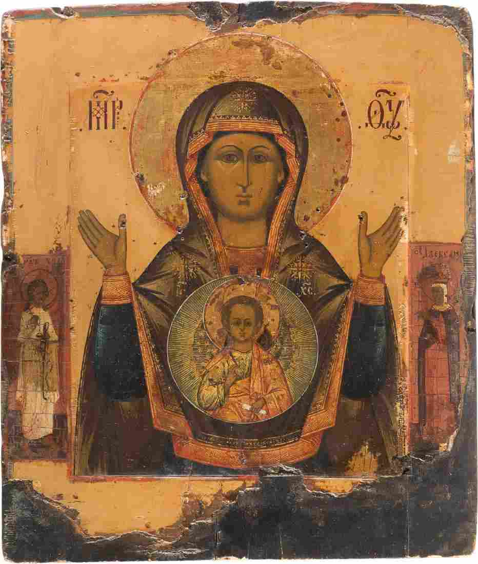 AN ICON SHOWING THE MOTHER OF GOD OF THE SIGN Central