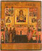 A LARGE ICON SHOWING THE MOTHER OF GOD OF THE SIGN WITH