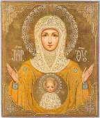 A FINE ICON SHOWING THE MOTHER OF GOD OF THE SIGN
