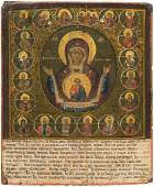 A RARE ICON SHOWING THE MOTHER OF GOD OF THE SIGN WITH