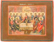 A SMALL ICON SHOWING THE LAST SUPPER Central Russian