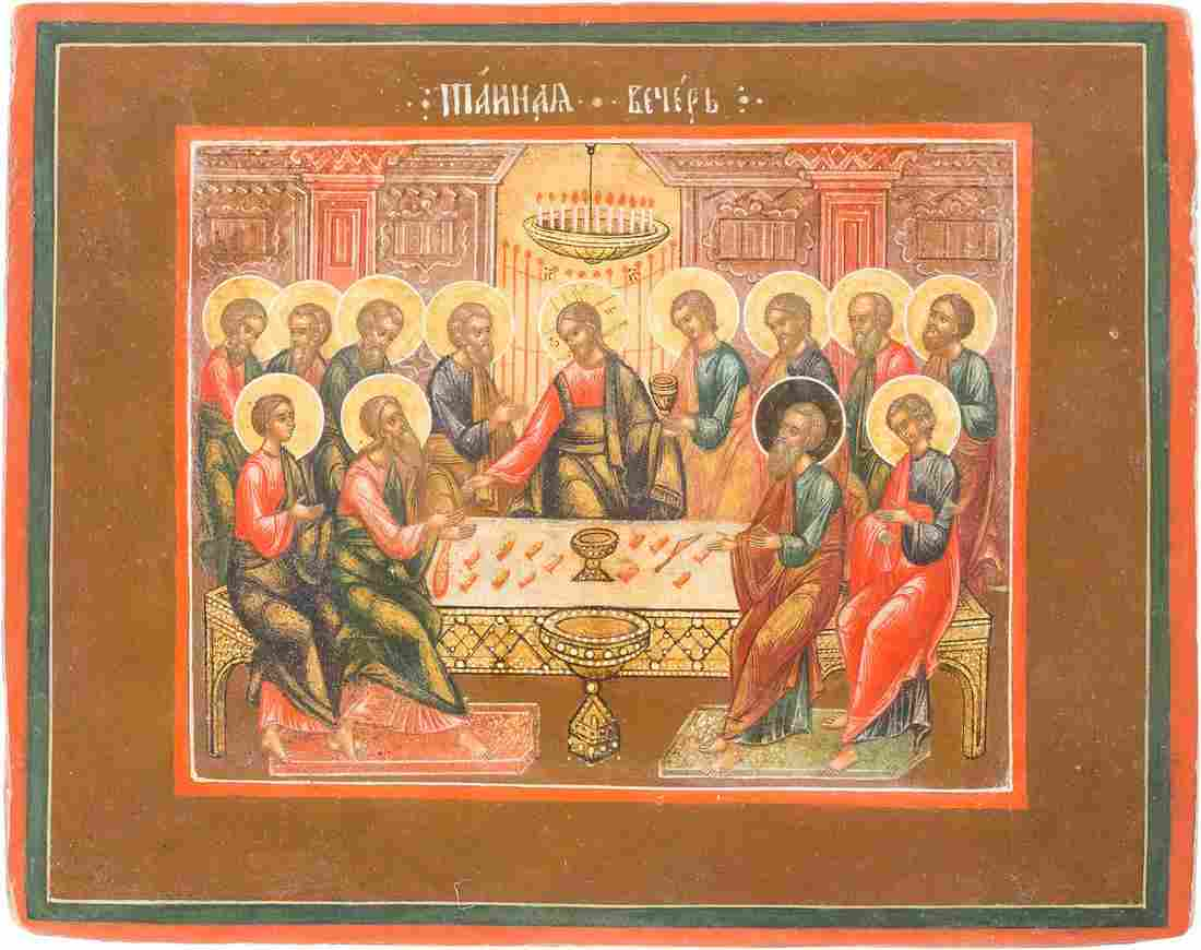 A SMALL ICON SHOWING THE LAST SUPPER Central Russian,
