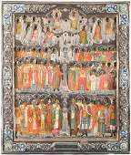 A LARGE AND RARE ICON 'ALL SAINTS' WITH A SILVER AND