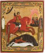 AN ICON SHOWING ST. DIMITRY Russian, circa 1890 Tempera