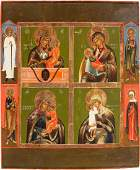 A LARGE QUADRIPARTITE ICON SHOWING IMAGES OF THE