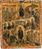 A FRAGMENT OF AN ICON SHOWING THE RESURRECTION OF