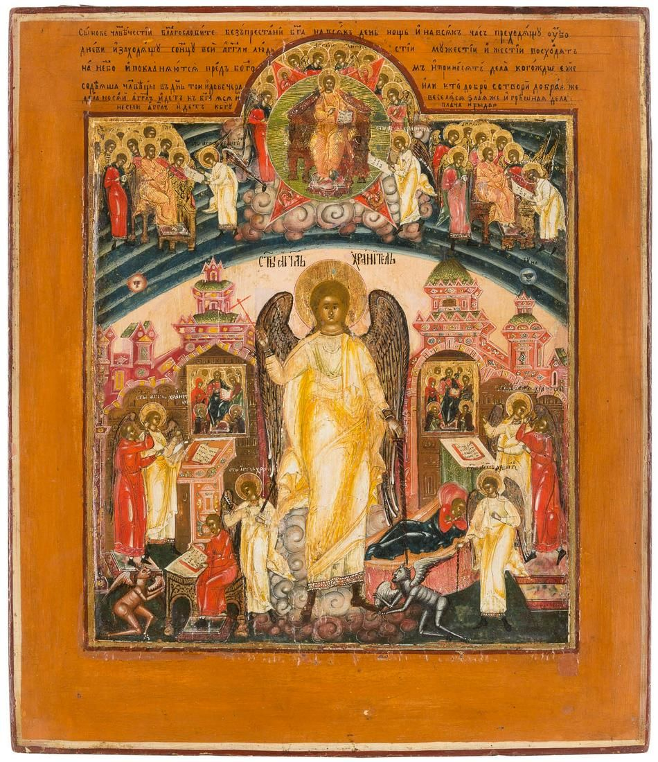 A FINE ICON SHOWING THE GUARDIAN ANGEL Central Russian,