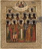 AN ICON SHOWING A SELECTION OF FAVOURITE SAINTS WITH A